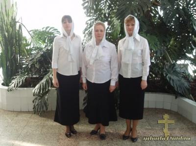 Трио Бурдина Н.Г. Некрасова Н.А. Юдинцева Т.Н.