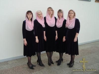 Вокальный ансамбль преподавателей «Провинция» ЧРДШИ