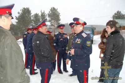Круг 27.03.2010
