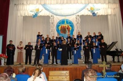 Сретенские встречи  2010