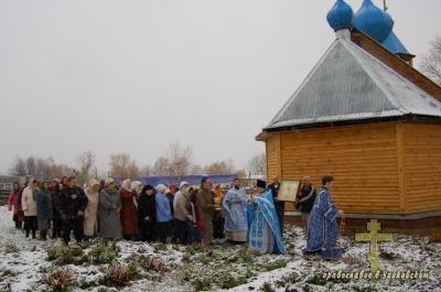 Покров - 2010г.
