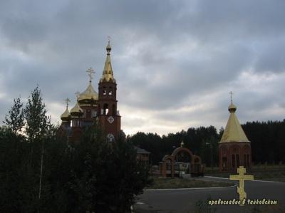Георгиевский храм г.Чайковский