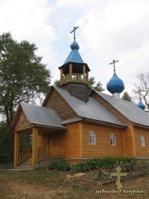 Покровский храм с.Альняш