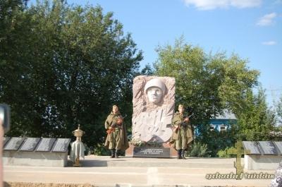 Мемориал воинам освободителям